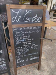 ルールマランのオススメレストラン