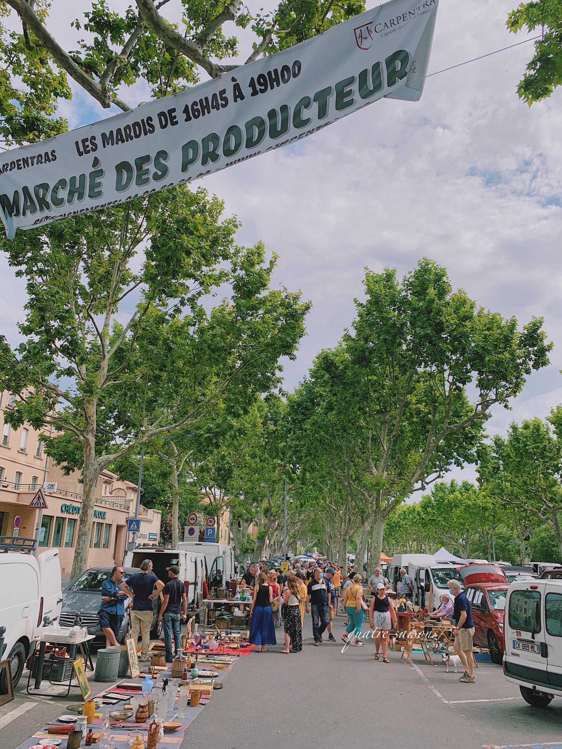 南仏で毎週日曜日に行われている大きな蚤の市