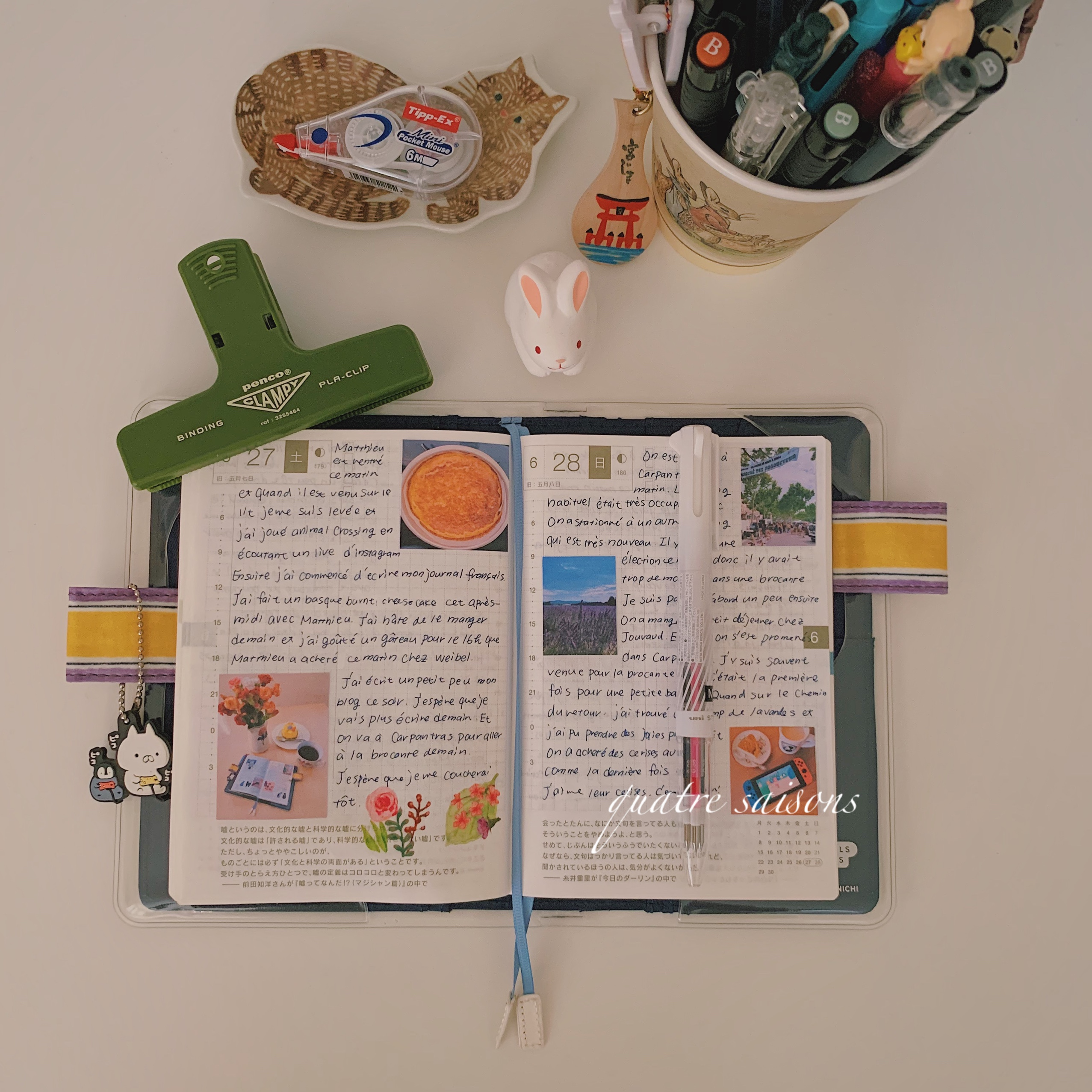 ほぼ日手帳にフランス語日記を書く
