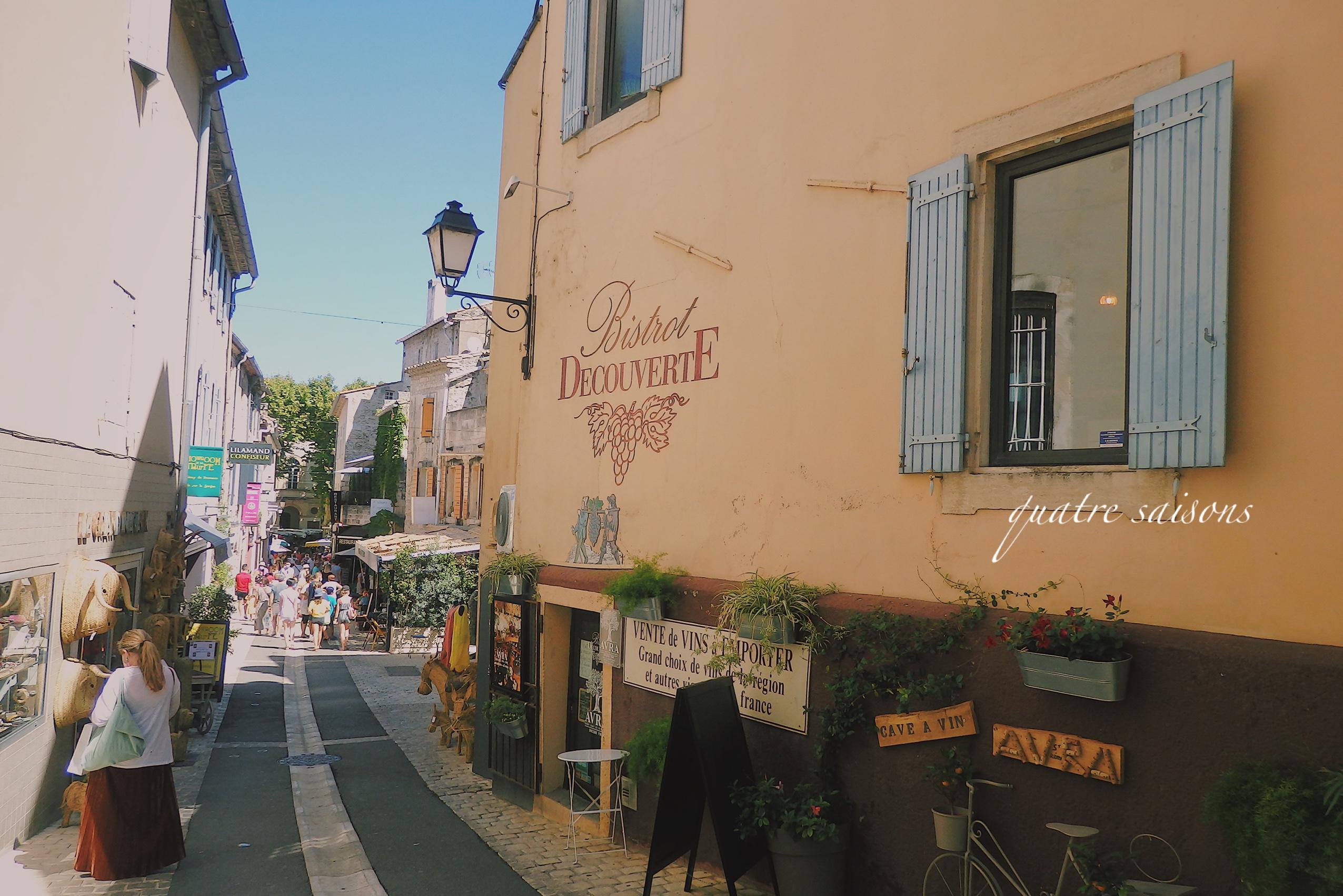 サン・レミ・ド・プロヴァンスの街並み