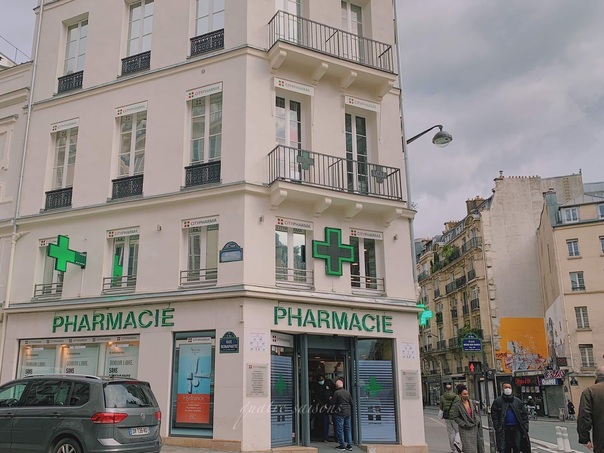 シティファルマ(パリで一番安いドラッグストア)の外観