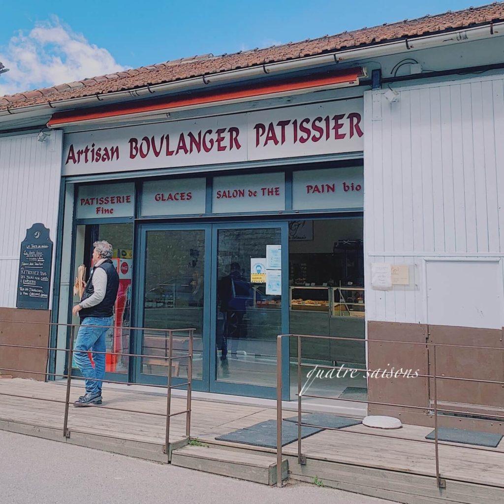 ボニュー(Bonnieux)南フランス・リュベロンの美しい村のパン屋さん